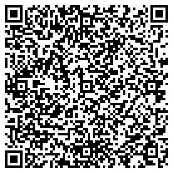 QR-код с контактной информацией организации ЯМК-ЭЛЕКТРО