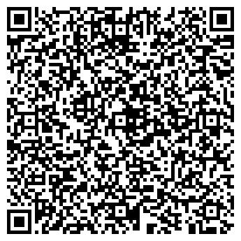 QR-код с контактной информацией организации РЕМСТРОЙ, КП