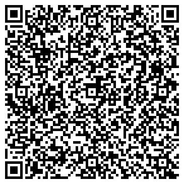 QR-код с контактной информацией организации Учёта и распределения жилья