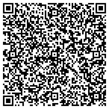QR-код с контактной информацией организации КРАСНОДОНСКИЙ ГОРОДСКОЙ МОЛОКОЗАВОД, ЗАО