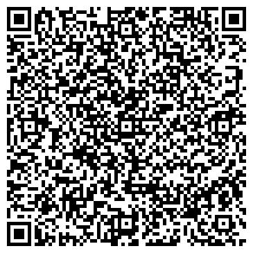 QR-код с контактной информацией организации ЛАГУНА-СТОМ