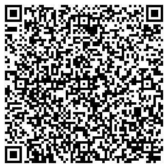 QR-код с контактной информацией организации КРАСНОДОНПИЩЕВИК, ЗАО