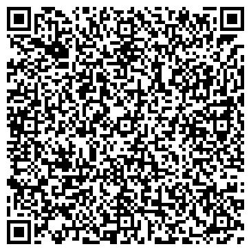 QR-код с контактной информацией организации КРАСНОДОНСКИЙ КОМБИНАТ ХЛЕБОПРОДУКТОВ, ОАО