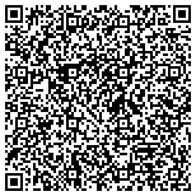 QR-код с контактной информацией организации КРАСНОДОНСКИЙ РЕМОНТНО-МЕХАНИЧЕСКИЙ ЗАВОД, ГОСУДАРСТВЕННОЕ ОАО