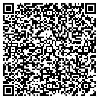 QR-код с контактной информацией организации ДЕРЕВЕЧКА, ЧП