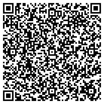 QR-код с контактной информацией организации АЛЕКСАНДРОВКА, ООО