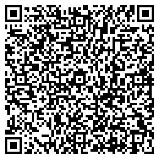 QR-код с контактной информацией организации ЮНОСТЬ, ОАО