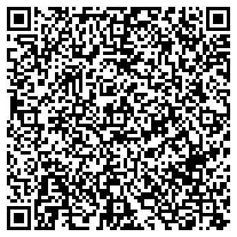 QR-код с контактной информацией организации ТАЛОВСКАЯ, ШАХТА, ОАО