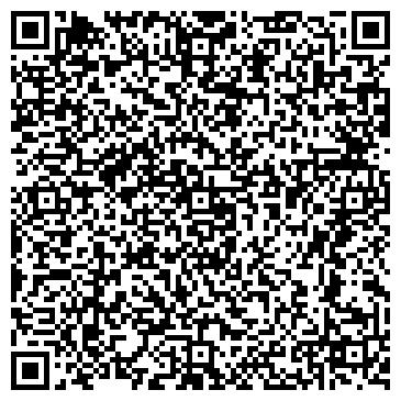 QR-код с контактной информацией организации КОЛОС, СЕЛЬСКОХОЗЯЙСТВЕННОЕ КП