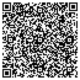 QR-код с контактной информацией организации СТОМАТИ