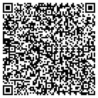 QR-код с контактной информацией организации ИНТЕРПРОКАТ