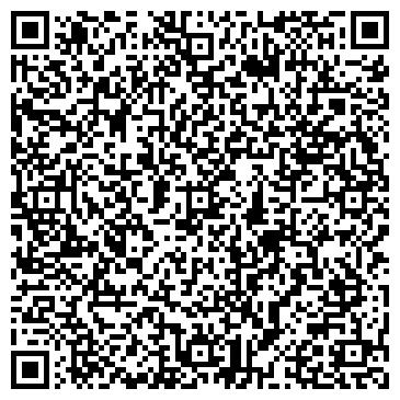 QR-код с контактной информацией организации КАЧАЛОВСКОЕ, СЕЛЬСКОХОЗЯЙСТВЕННОЕ ООО