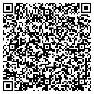 QR-код с контактной информацией организации ЕВРОСВЕТ