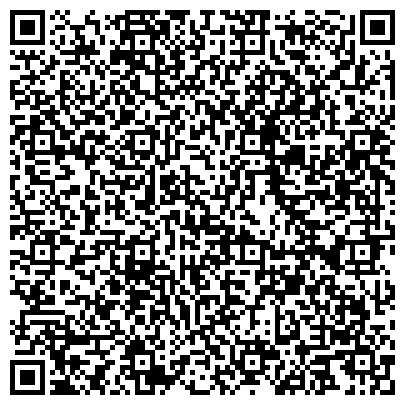 QR-код с контактной информацией организации ЯНОВСКАЯ, ЦЕНТРАЛЬНАЯ ОБОГАТИТЕЛЬНАЯ ФАБРИКА, ГОСУДАРСТВЕННОЕ ОАО