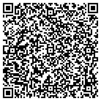 QR-код с контактной информацией организации ЛИВАДА, ООО