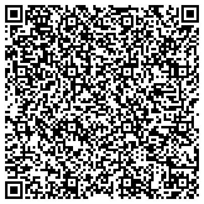 QR-код с контактной информацией организации ХРУСТАЛЬСКАЯ, ГРУППОВАЯ ОБОГАТИТЕЛЬНАЯ ФАБРИКА (В СТАДИИ БАНКРОТСТВА)