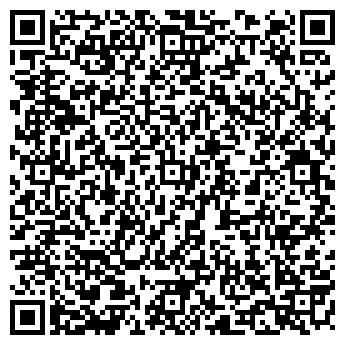 QR-код с контактной информацией организации КРЕМЕННАЯ, ШАХТА, ОАО