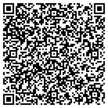 QR-код с контактной информацией организации ДОМ ТОРГОВЛИ, ЧП
