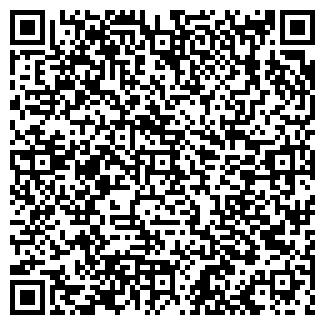 QR-код с контактной информацией организации КИЛАРИС, ЧП