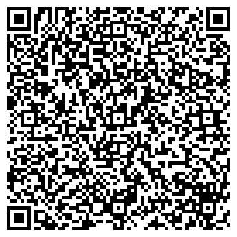 QR-код с контактной информацией организации ПРОФДЕЗИНФЕКЦИЯ-2, ООО