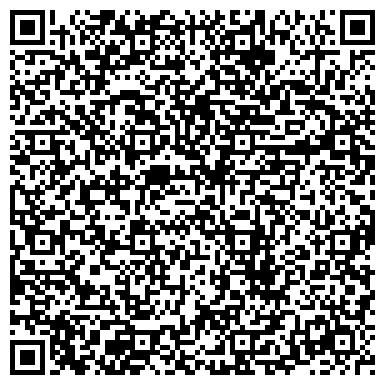 """QR-код с контактной информацией организации ООО """"Управляющая компания Остафьево"""""""