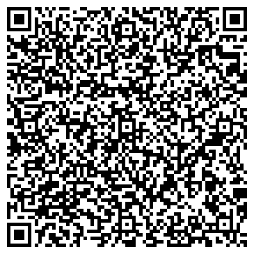 QR-код с контактной информацией организации ТЕМП, ТРАНСПОРТНО-ЭКСПЕДИЦИОННОЕ ЧП