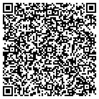 QR-код с контактной информацией организации РОБОЧА ГАЗЕТА