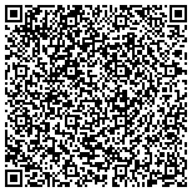 QR-код с контактной информацией организации КРЕМЕНЧУГСКИЙ РЕМОНТНО-МЕХАНИЧЕСКИЙ ЗАВОД, ЗАО