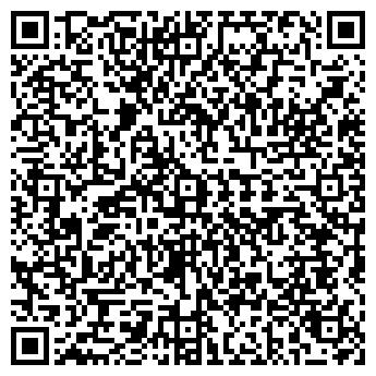 QR-код с контактной информацией организации РЕБОБ, МАЛОЕ ЧП