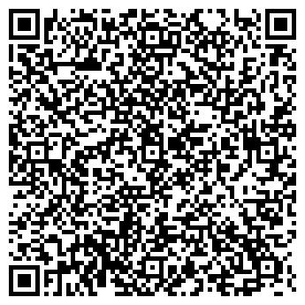 QR-код с контактной информацией организации РЕСУРСИНТЕР, ООО