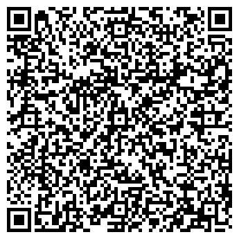 QR-код с контактной информацией организации СПЕЦСТРОЙКОМПЛЕКТ, ООО