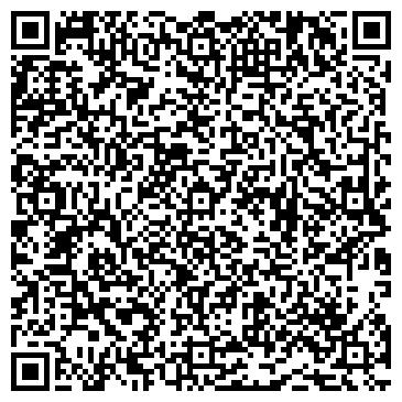 QR-код с контактной информацией организации ОНТАРИО, ГОСТИНИЧНЫЙ КОМПЛЕКС, ГП