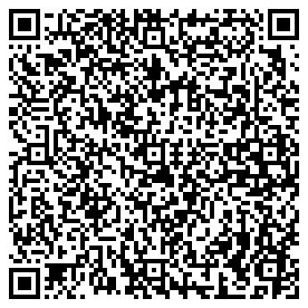 QR-код с контактной информацией организации АЛАН, МАЛОЕ ЧП