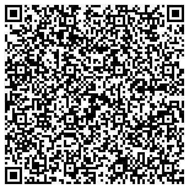 QR-код с контактной информацией организации ВАЛЕНТИНА, МАЛОЕ МНОГОПРОФИЛЬНОЕ КП (ВРЕМЕННО НЕ РАБОТАЕТ)