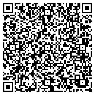 QR-код с контактной информацией организации ОПТИКА, КП