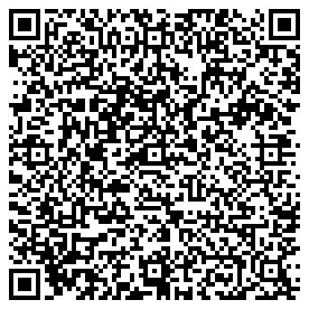 QR-код с контактной информацией организации БЛАСТО, ЗАВОД, ООО