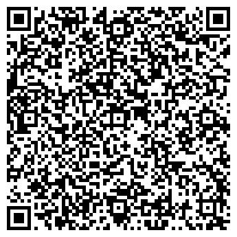 QR-код с контактной информацией организации КРЕМТЕНТ, ЧП