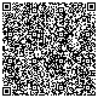 QR-код с контактной информацией организации СЛАВУТИЧ, ДЕТСКИЙ ОБЛАСТНОЙ ПСИХОНЕВРОЛОГИЧЕСКИЙ САНАТОРИЙ, КП