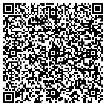 QR-код с контактной информацией организации ТАЙГА И К, ЧП