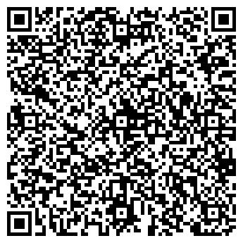 QR-код с контактной информацией организации ВЕГАС, ПКФ, ЧП