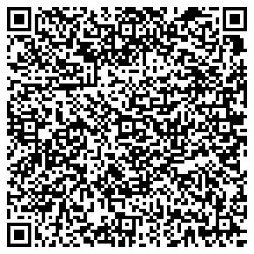 QR-код с контактной информацией организации КРЮКОВСКОЕ КАРЬЕРОУПРАВЛЕНИЕ, ГП