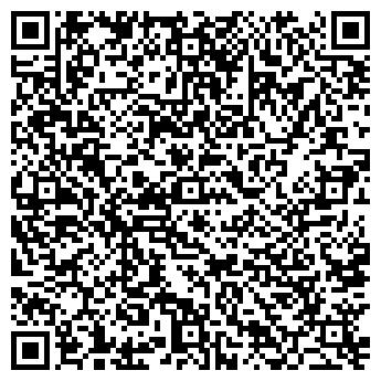 QR-код с контактной информацией организации БРАИЛЬЧУК В.П., ЧП