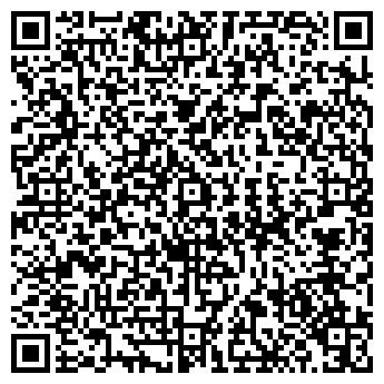QR-код с контактной информацией организации БОЛЬБУТ Э.С., ЧП