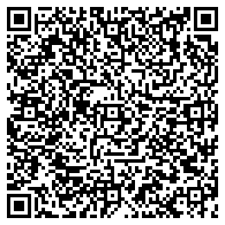 QR-код с контактной информацией организации КРЕМЕНЬ, КП