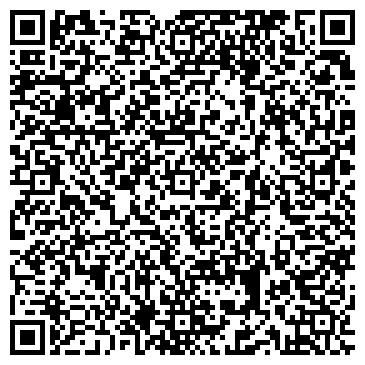 QR-код с контактной информацией организации РУТА, ХОЗРАСЧЕТНАЯ ПРОИЗВОДСТВЕННАЯ ФИРМА