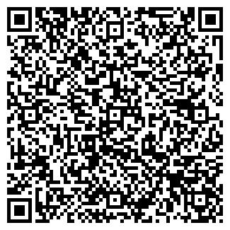 QR-код с контактной информацией организации ЖБИ N2, КП