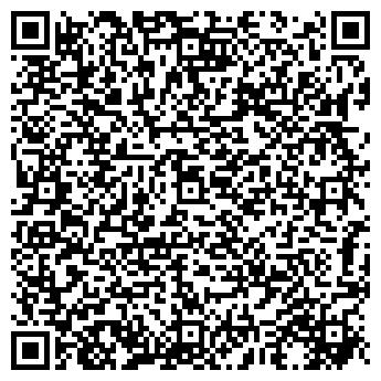 QR-код с контактной информацией организации ЭЛЬ-СФЕРА, ЧП