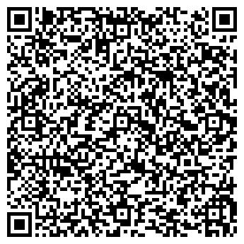QR-код с контактной информацией организации ИНДИГО ЛАЙТ