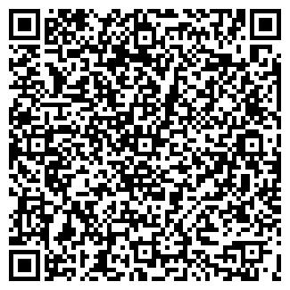 QR-код с контактной информацией организации СОЛАНЖ