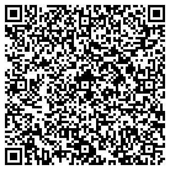 QR-код с контактной информацией организации КРЕМТЕКС, ЗАО